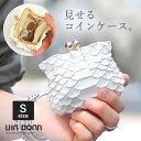 【1年保証】 Wクーポン付き 小銭入れ ヴィアドアン ブランパイソン がま口 コインケース レディース レザー 白 白い …