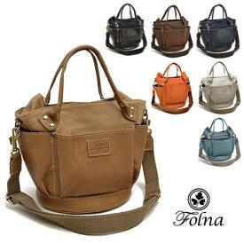 フォルナ Folna バケツ型 2way レザー ガーデンバッグ ショルダーバッグ 259336 ヌメ革