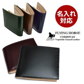 Glenn field flying horse cordovan 2 fold wallet 13000