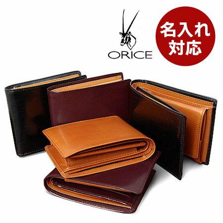 グレンフィールド GLENFIELD 財布 メンズ 二つ折り財布 オリーチェ レザー ORICE イタリアンレザー 11000
