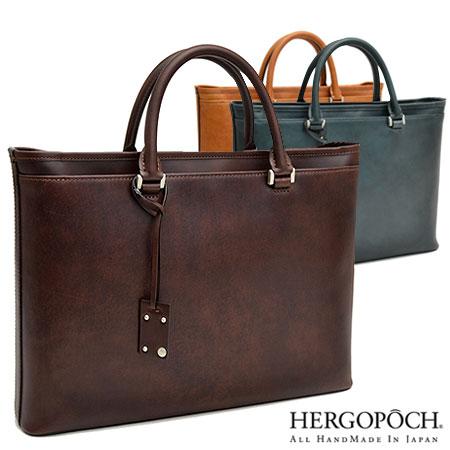 エルゴポック HERGOPOCH 06シリーズ ワキシングレザー ブリーフケース トートバッグ 手提げバッグ 06-BF-Z ビジネスバッグ