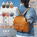 リリー LILY リアルマインド レッセフェール キューズ リュック がま口 口金 レディース 日本製 510061 SB-0061 バッグ ブランド 本革 革 レザー 大人 大容量 バックパック デイパック プレゼント