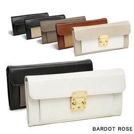 【1年保証】 レガロ REGALO バルドロゼ BARDOT ROSE ロックセット 長財布 ギャルソンウォレット レディース BRE-0042 大容量