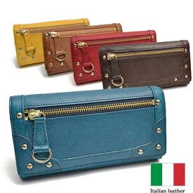 レガロ REGALO ヴィンテージレザー ミネルババージョン長財布 レディース REE-1050 大容量
