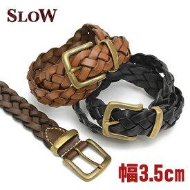 P最大25倍! スロウ SLOW ベルト belt メッシュベルト 3.5cm幅 メンズ HS01A ブランド 本革 革
