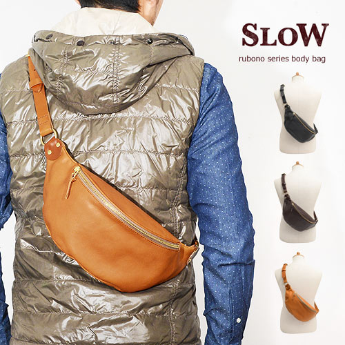 スロウ SLOW ルボーノ rubono ファニーパック ウエストバッグ ボディバッグ 栃木レザー 本革 革 メンズ 300S61E 300S61EG ブランド