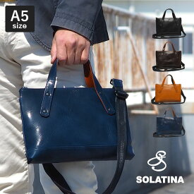 メンズ トートバッグ 小さめ ソラチナ 2way ミニトートバッグ S A5 バケッタレザー SOLATINA SJP-00206