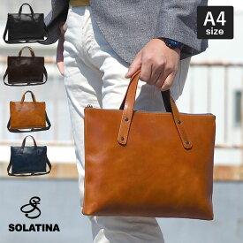 ソラチナ SOLATINA 2way ミニトートバッグ L バケッタレザー メンズ レディース A4 ミニ ブリーフケース 本革 レザー ブランド 日本製 SJP-00207
