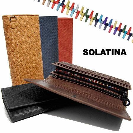 ソラチナ SOLATINA 長財布 メッシュ メンズ レディース ホースレザー 本革 革 riri社製ジッパー SW-36091 ブランド