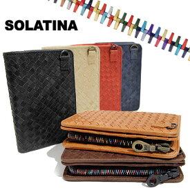 ソラチナ SOLATINA ホースレザー 馬革 メッシュ レインボー ファスナー 二つ折り財布 L字ファスナー コンパクト メンズ 本革 革 riri社製ジッパー SW-36092 ブランド