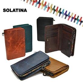 ソラチナ オイルレザー 二つ折り財布 メンズ SOLATINA SW-38151