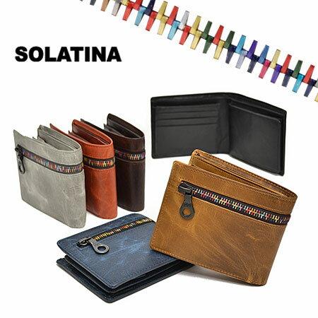 ソラチナ ノベルティプレゼント SOLATINA オイルレザー 馬革 財布 レディース 二つ折り S メンズ 本革 riri社製ジッパー SW-38161 【ノベルティプレゼント】