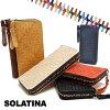 ソラチナ [SOLATINA] 网格拉链钱夹 SW 36090