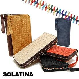 ソラチナ SOLATINA 長財布 ラウンドファスナー メッシュ メンズ レディース 本革 革 ホースレザー riri社製ジッパー SW-36090 ブランド