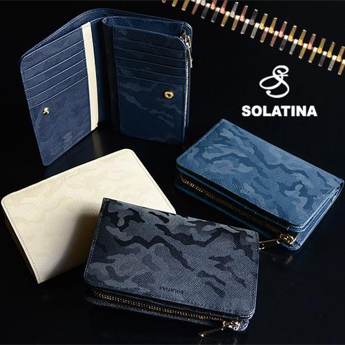 ソラチナ SOLATINA カモプリズム Camo-Prism 二つ折り財布 メンズ カモフラージュ SW-36035 ブランド 本革 革 迷彩