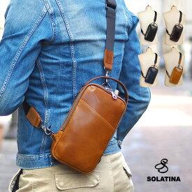 ソラチナ ボディバッグ バケッタレザー メンズ SOLATINA SJP-00210