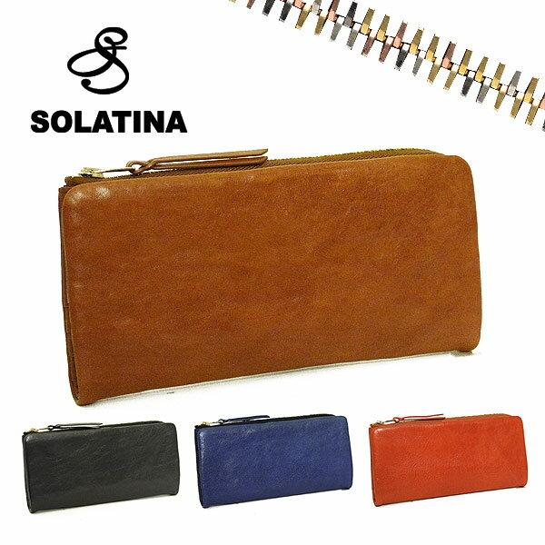 ソラチナ 長財布 SOLATINA 財布 本革 革 二つ折り メンズ レディース 小銭入れ SW-60051 ブランド