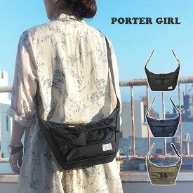 ポーターガール PORTER GIRL 吉田カバン ムース MOUSSE ショルダーバッグ S 斜め掛け レディース 軽量 ナイロン 751-09875