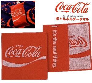 【SALE割引中】コカ・コーラ ボトルホルダー ポケット付きハンカチ 赤 2WAY ペットボトルホルダー 綿100% ボトルホルダータオル コカ・コーラ ブランド