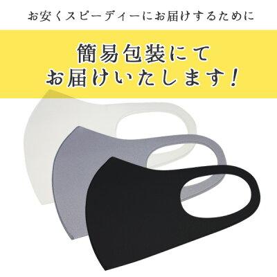 送料無料【2枚入】日本製機能付き洗える国産マスク子供から大人まで各種サイズ耳が痛くならない小さめ大きめ