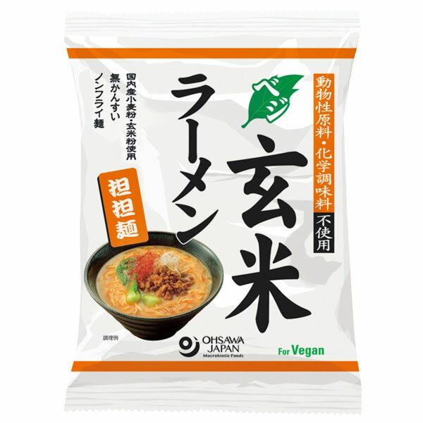 オーサワのベジ玄米ラーメン(担担麺) 132g(うち麺80g) オーサワジャパン