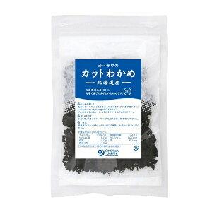 オーサワの北海道産カットわかめ 35g オーサワジャパン