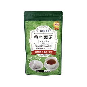 桑の葉茶 匠焙煎仕立て 60g(2g×30) 太田胃散
