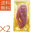 マグレカナール ミュラール 鴨ロース 鴨胸肉 300g〜350g×2個 ハンガリー産【送料無料】