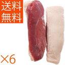 フィレ ド カナール チェリバレー 鴨ロース(胸肉) ステーキカット 約1.5kg前後〈(240g〜260g/パック)×6パック〉 ハ…