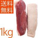 フィレ ド カナール チェリバレー 鴨ロース(胸肉) ステーキカット 約1kg前後 ハンガリー産 【送料無料】