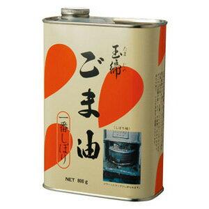 玉締一番絞り ごま油 小野田製油所