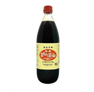 海の精 国産有機 旨しぼり醤油 1L