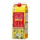 純正なたねサラダ油 1250g ムソー