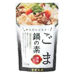 ごま鍋の素 150g 冨貴