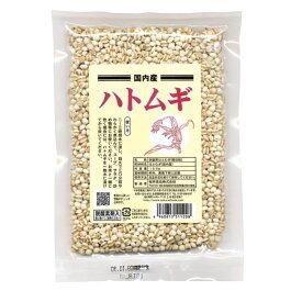 国内産ハトムギ 150g 桜井