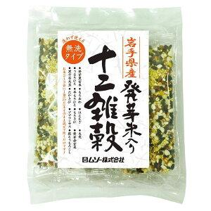 岩手県産・発芽米入り十二雑穀 25g×10  ムソー