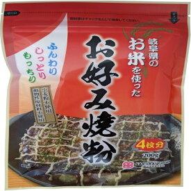 お米を使ったお好み焼き粉 200g 桜井