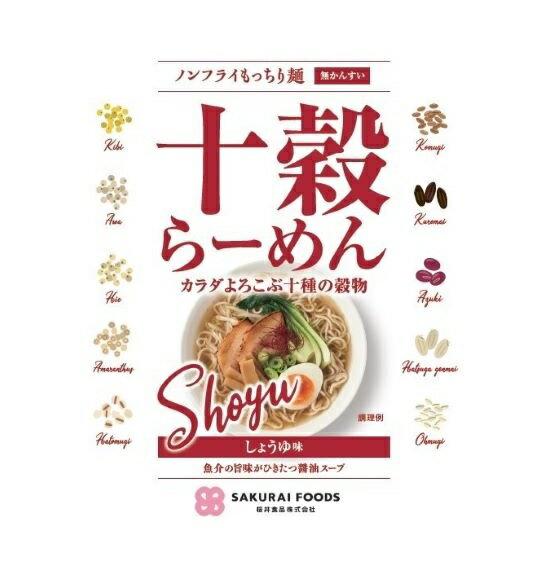 十穀らーめん・しょうゆ味 〈ノンフライ〉 88g 桜井