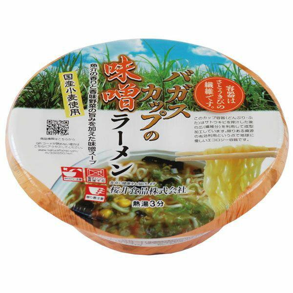 バガスカップの味噌ラーメン 81g 桜井