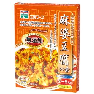 麻婆豆腐の素 180g 三育