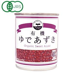 オーガニックゆであずき・缶入 250g×6個セット  遠藤製餡