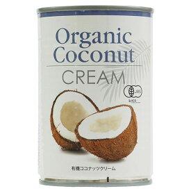オーガニックココナッツクリーム 400ml むそう