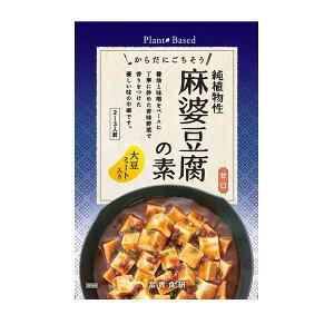 純国産・麻婆豆腐の素 130g 冨貴