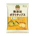 純国産ポテトチップス・柚子 53g ノースカラーズ