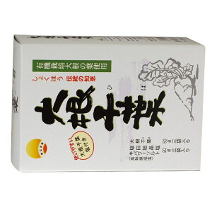 大根干葉〈箱〉塩付き 50g×3 無双本舗