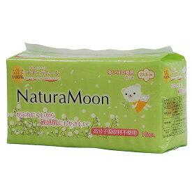 ナチュラムーン・ナプキン多い日の昼用(羽付き) 16個 日本グリーンパックス