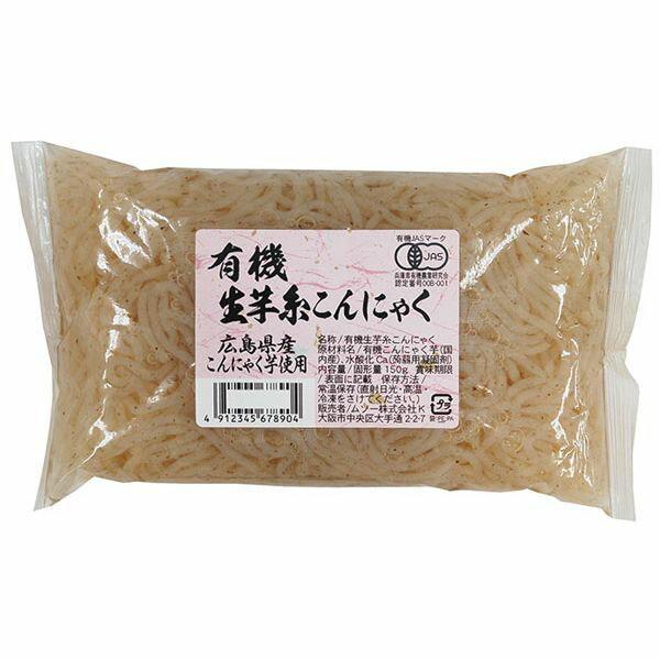 有機生芋糸こんにゃく・広島原料 150g ムソー