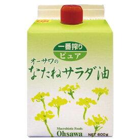 オーサワのなたねサラダ油(紙パック) 600g オーサワジャパン