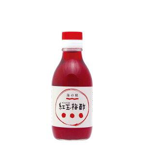 紅玉梅酢 200ml 海の精
