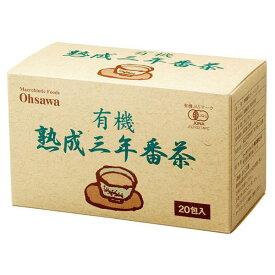 有機熟成三年番茶(ティーバッグ) 36g(1.8g×20包) オーサワジャパン